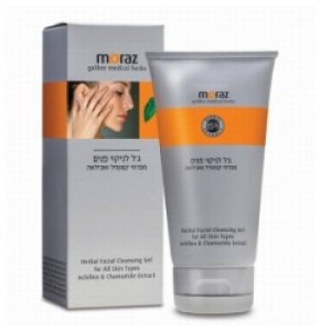 ג'ל לניקוי פנים מפרחי קמומיל ואכילאה MORAZ Herbal Facial Cleansing Gel מורז