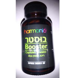 הרמוניק בוסטר כמוסות צמח הגוארנה עם ריכוז קפאין גבוה | Harmonic Booster