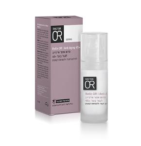 """סרום רטינול אנטי אייג'ינג נגד קמטים ד""""ר עור Dr. OR RETIN OR Anti Wrinkle Retinol Serum"""