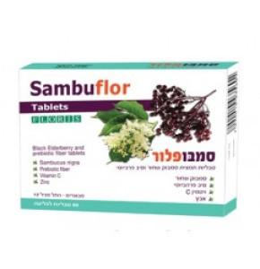 Sambuflor סמבופלור סמבוק שחור עם סיבים פרה ביוטיים טבליות לבליעה למבוגרים
