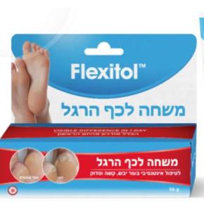 פלקסיטול משחה טיפולית לכף רגל יבשה וסדוקה אלטמן FLEXITOL FOOT