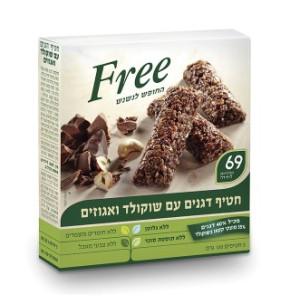 Free חטיף בריאות דגנים שוקולד ואגוזים | 69 קלוריות ליחידה ממרכיבים טבעיים | 5 חטיפים באריזה