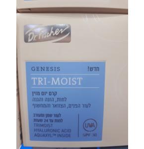 "Genesis Ultra Care Trimoist Day Cream For Oily Skin ג'נסיס אולטרה קר קרם יום לעור מעורב עד שמן ד""ר פישר"