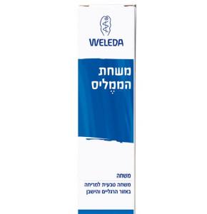 משחת הממליס WELEDA וולדה