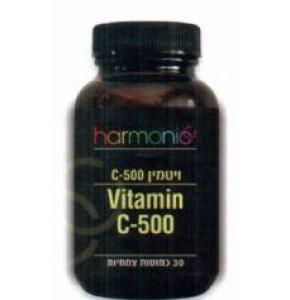 ויטמין C-500 | VITAMIN C 500 | Harmonic הרמוניק 30 כמוסות
