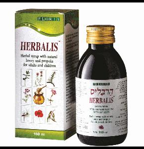 """הרבליס - סירופ צמחים עם דבש טבעי ופרופוליס - 150 מ""""ל"""
