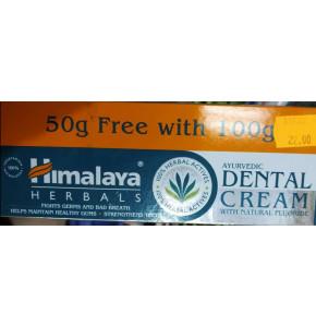 הימלאיה - משחת שיניים איורודית ממיצוי צמחי