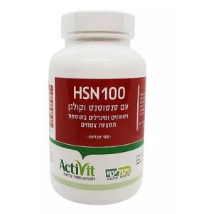 אקטיביט ActiVit HSN 100 עם פנטוטנט וקולגן
