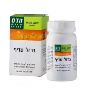 ברזל עדיף בשילוב חומצה פולית וויטמין בי12 Iron + B12 הדס