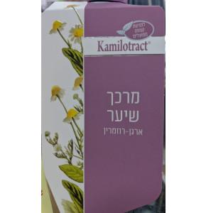 מרכך שיער טבעי קמילוטרקט | Kamilotract Hair Conditioner