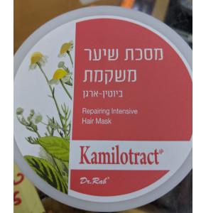 מסכת שיער משקמת קמילוטרקט | Kamilotract Hair Mask