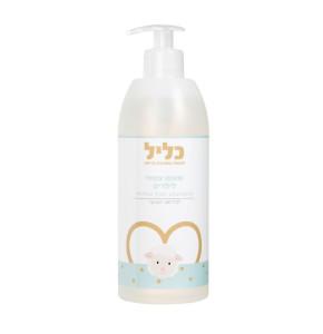 שמפו טבעי צמחי לילדים כליל