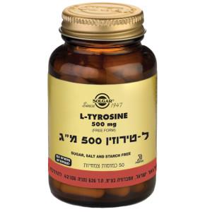 """ל-טירוזין 500 מ""""ג 50 כמוסות SOLGAR L-TYROSINE סולגאר"""