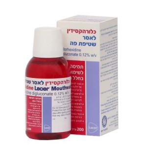 כלורהקסדין לאסר שטיפת פה | לטיפול ושמירה על החניכיים | Chlorhexidine LACER