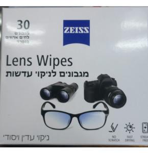LENS WIPES ZEISS מגבונים לניקוי עדשות משקפיים