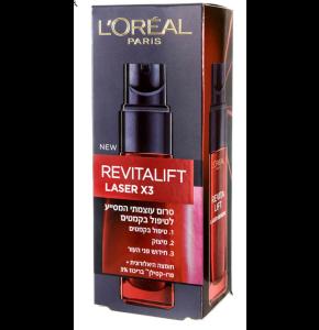 L'Oreal Revitalift Laser Renew Super Serum לוריאל רויטליפט סרום לייזר