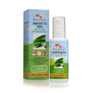 ג'ל להרגעת העור טבעי לכוויות ועקיצות יתושים Mommy Care
