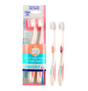 מרידול מברשת שיניים עדינה ורכה במיוחד מארז זוגי במחיר מיוחד MERIDOL VERY GENTLE