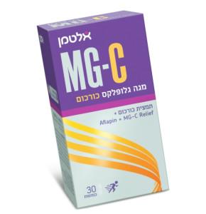 MG-C מגה גלופלקס כורכום אלטמן