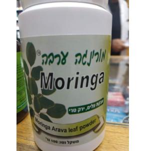 אבקת מורינגה   מורינגה ערבה אבקה Moringa Arava