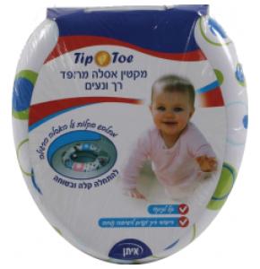 Tip-Toe מקטין אסלה מרופד