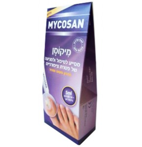 """מיקוסן 10 מ""""ל אריזה מוגדלת! Mycosan"""