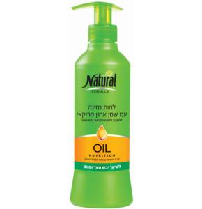 נטורל פורמולה קרם לחות ארגן מרוקאי לשיער יבש מאוד ופגום | Natural Formula Oil Nutrition