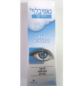 נאווי בלף קצף להסרה של הפרשות עיניות | Navi Blef Eyelid Foam