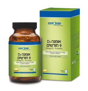 אומגה D3 תשעה חודשים Omega D3 9 Month סופהרב