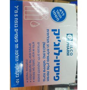 פיזיו לוג'יק סליין | תמיסת מי מלח בריכוז פיזיולוגי להקלה במצבי גודש באף ולאינהלציה | Phisio Logic Sterile Saline Solution