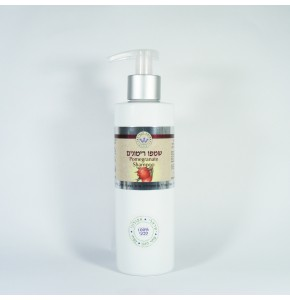 שמפו טבעי רימונים עומר הגליל