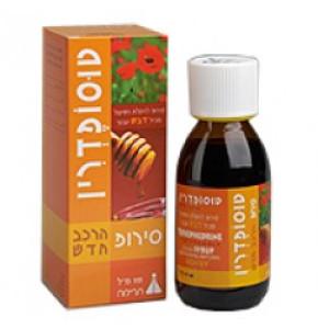 טוסופדרין סירופ להקלת שיעול Cough Relief Syrup