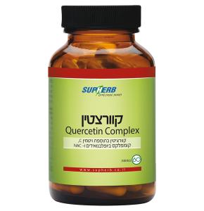 קוורצטין קומפלקס Quarcetin Complex סופהרב