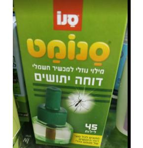 מילוי למכשיר דוחה יתושים חשמלי סנומט