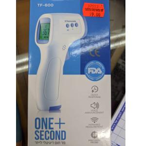 מד חום דיגיטלי ללא מגע | Thermometer