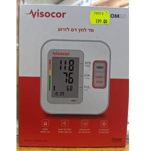 VISOCOR OM60 מד לחץ דם לזרוע תוצרת גרמניה