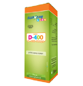 ויטמין D-400 בטיפות לילדים Vitamin D-400 Drops סופהרב