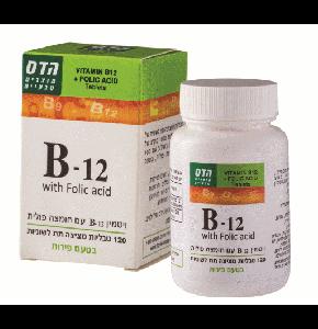 ויטמין B12 עם חומצה פולית הדס