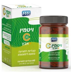 ויטמין C פלוס אבץ טבליות למציצה בטעם לימונענע FEEL VITAMIN C + ZINC