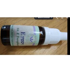 שמן ויטמין E | עומר הגליל