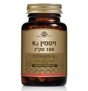 """ויטמין K2 חוזק 100 מק""""ג SOLGAR Vitamin K2 סולגאר"""