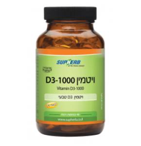 ויטמין Vitamin D3-1000 סופהרב בכמוסות