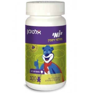 יומי מולטי ויטמין לילדים בטעם פטל או ענבים אלטמן 100 דובונים