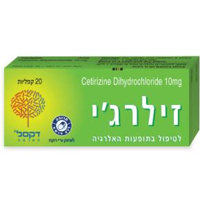 זילרג'י   אנטיהיסטמין לטיפול באלרגיה עונתית Zyllergy מכיל 20 קפליות