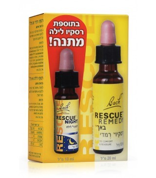 מארז רסקיו רמדי יום ולילה Rescue Remedy