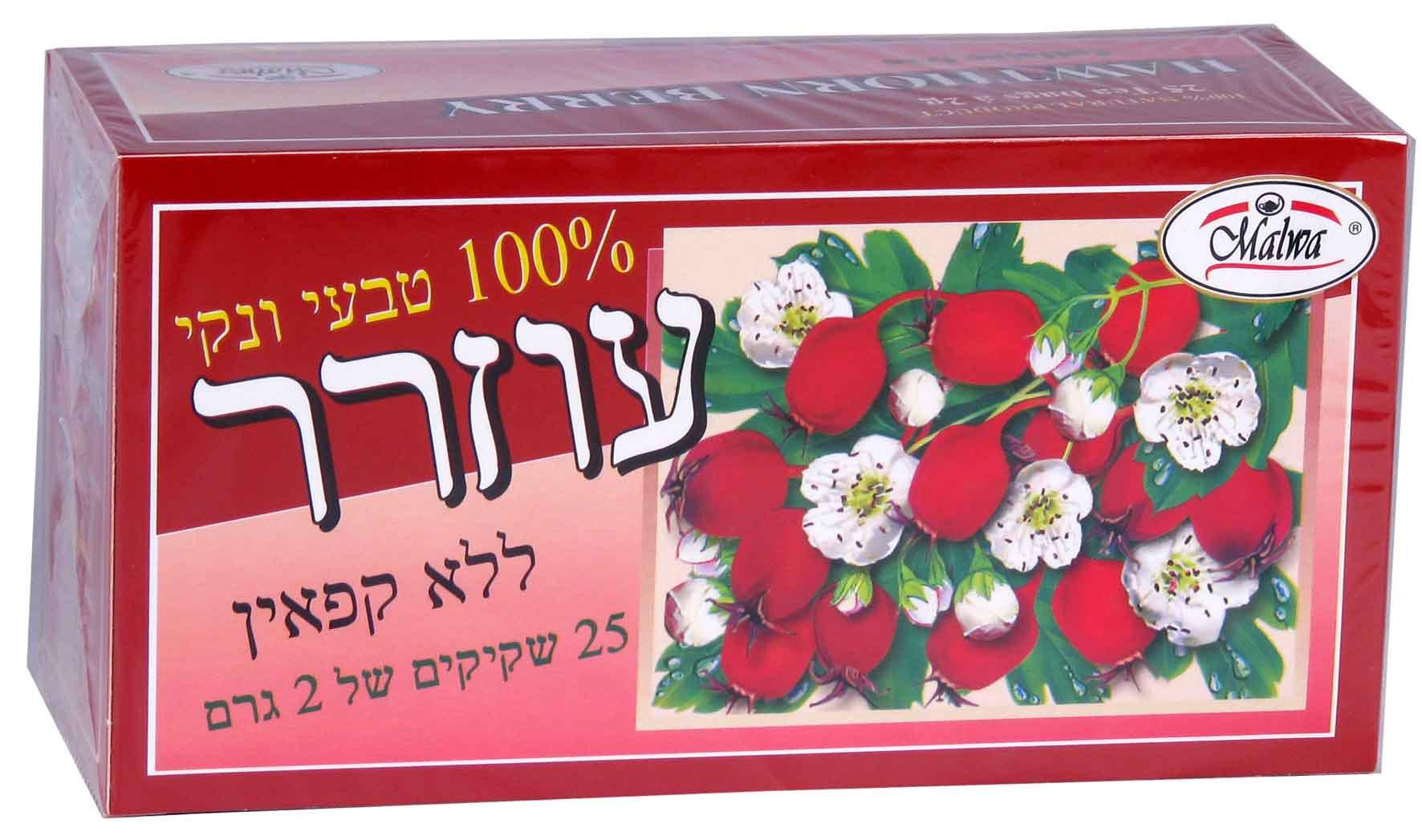 תה עוזרר טבעי ללא קפאין 25 שק' MALWA