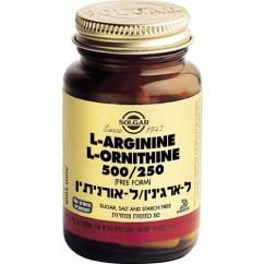 ל-ארגינין / ל-אורניטין L-rginine/O-rnitine סולגאר SOLGAR