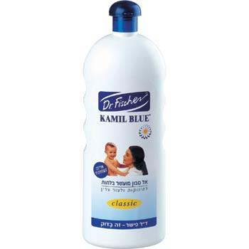 """קמיל בלו אלסבון מועשר בלחות לתינוקות ועור עדין 750 מ""""ל Dr. Fischer Kamil Blue Classic ד""""ר פישר"""