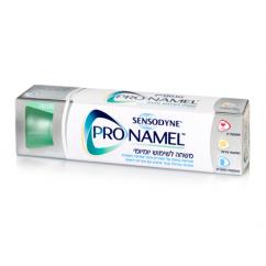 סנסודיין פרונמל: משחת שיניים לשימוש יומיומי Sensodyne Pronamel