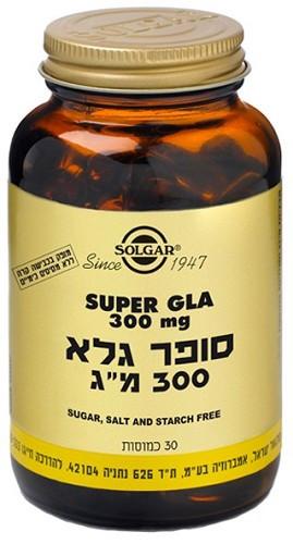 """סופר גלא 300 מ""""ג SOLGAR Super GLA סולגאר"""